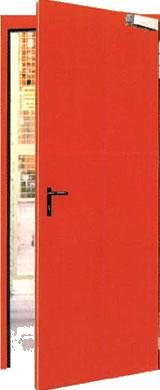 Tűzgátló beltéri ajtó